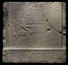 #MuseumMastermind Cosa rappresenta la lunga iscrizione geroglifica presente in questo rilievo parietale? #MuseumWeek